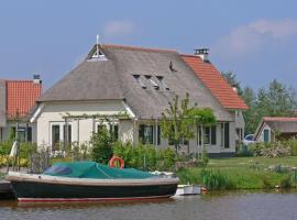 Holiday home Landgoed Eysinga State 1, Sint Nicolaasga
