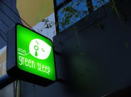 Green Sleep Hostel