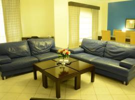 Arwa Plaza 1, Manama