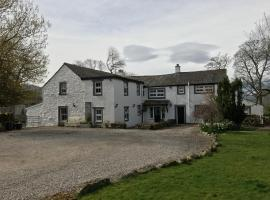 Lane Head Farm Country Guest House, Troutbeck