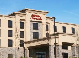 Hampton Inn & Suites Chadds Ford, Glen Mills