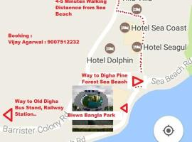Hotel Priyadarshi, Digha