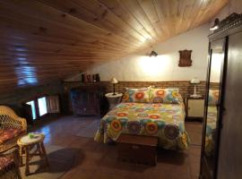 Casa Rural El Postigo, Pedroso de Acim