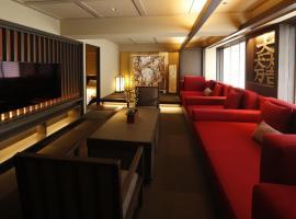 Nagahama Royal Hotel, Nagahama