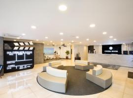 Cinema House Hotel in Busan, Busan