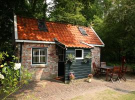 Piggy Home, Veere