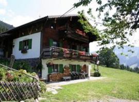 Apartment Bergheimat 1, Laterns