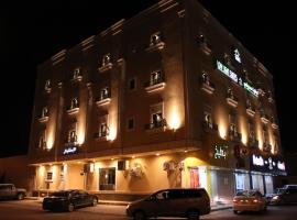 Low Light Suites, Al Kharj