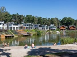 EuroParcs Resort Brunssummerheide, Brunssum
