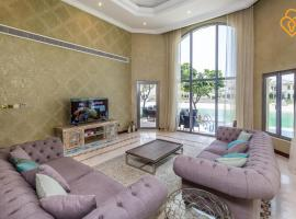 Keys Please Holiday Homes - Villa with Private Beach on Frond A - Palm Jumeirah