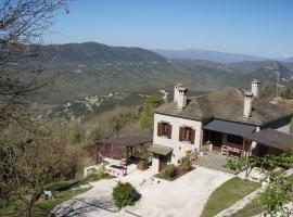 Foris House, Víkos