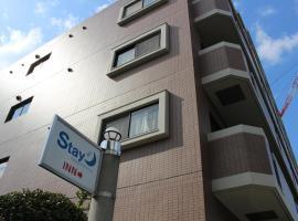 Stay Ropponmatsu, Fukuoka