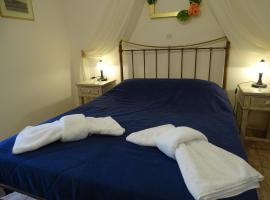 Romanza Rooms, Ermoupoli