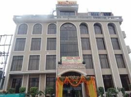 Royal Park Hotels & Resorts, Ghaziabad