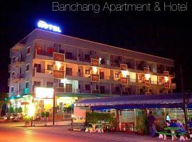 Banchang Apartment and Hotel, Ban Chang