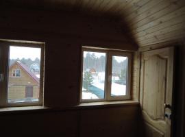 Guest house Beregovaya 3, Martsialnye Vody