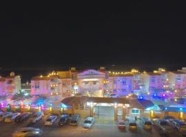 Lafontaine Al Ahmadi Plaza Resort