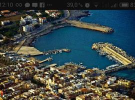 SicilyExpress, Isola delle Femmine