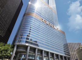Trump International Hotel Tower Chicago 5 Star This Is A Preferred Property They Provide Excellent Service Great Value And Have Awesome Reviews