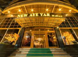 New Aye Yar Hotel - Yangon, Yangon