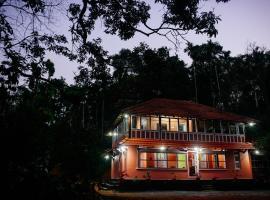 Swastha Heritage Homestay, Kaniyāmbetta