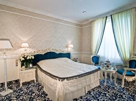 Royal Hotel and SPA Resorts Geneva, Трускавець