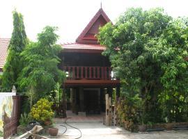 Teak House Chiang Mai, Hang Dong