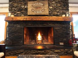Trailside Inn, Killington