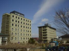Hotel Route-Inn Shin-Shirakawa Eki Higashi, Shirakawa