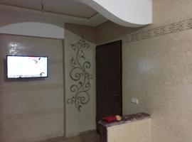 Appartement El Jadida, El Brayech