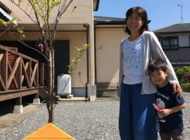 HEARTLAND HOUSE - Female Only & Couple Only, Yakushima