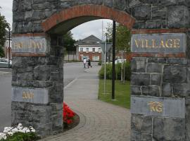 Glasan Holiday Village