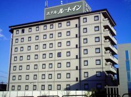 Hotel Route-Inn Ogaki Inter, Ogaki