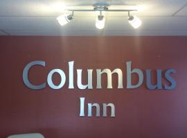 Columbus Inn, Columbus