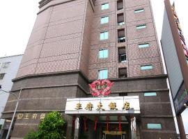 Wang Fu Hotel, Miaoli