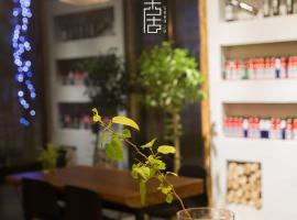 Nanxun Shanju House, Huzhou