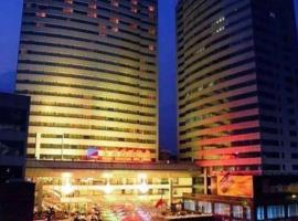 Kunming Tai Li International Hotel