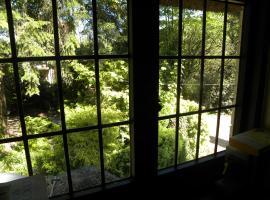 Smugglers Cottage, Ferndown