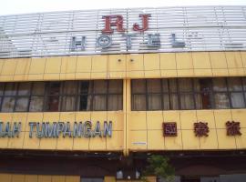 RJ Hotel Skudai, Skudai