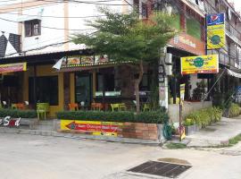 Baan ChiangRai Guest House, Lampang
