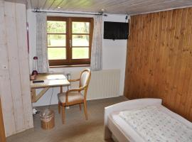 Landhaus Ayurvedicus, Oberreute