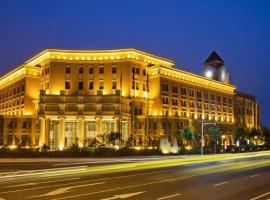 Yuhaotangshan Hot Spring Hotel, Jiangning