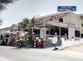 Hotel Beach Amaryllis, Agistri Town