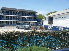 Island View Motel, Old Orchard Beach