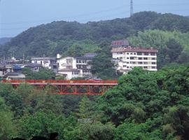 Shigisan Kanko Hotel, Sango