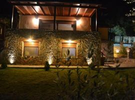 Evia Family House, Nerotriviá