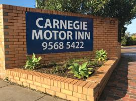 Carnegie Motor Inn