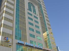 Abu Dhabi Plaza Hotel Apartments