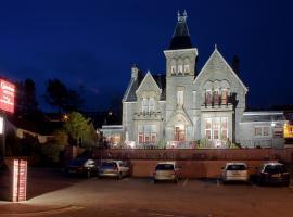 Cruachan Hotel, Fort William