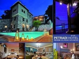 Hotel Petradi, Kalamaki